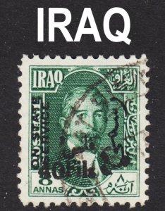Iraq Scott O48 VF used.