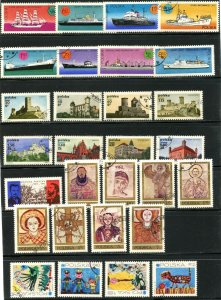 POLAND Sc#1780//1869, B122-B123 (84 stamps) 1971 Year Set Near Complete Used