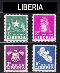 Liberia Scott 305-08 complete set F to VF mint OG H.