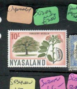 NYASALAND  (PP0406B)  10/-   SG 209   MNH