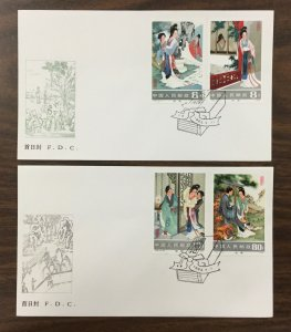 CHINA PRC, #1840-1843, 1983 set of 6 on 2 unaddressed First Day Covers. (BJS)