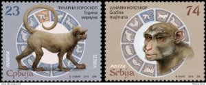 Stamps Serbia, 2016, Lunar Horoscope - Year of the Monkey , Set, MNH, Mi# 652/53