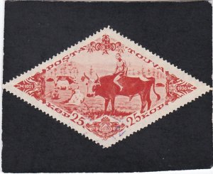 Tannu Tuva,  #   82    used
