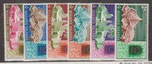 Maldive Islands Scott #229-234 Stamp - Mint Set