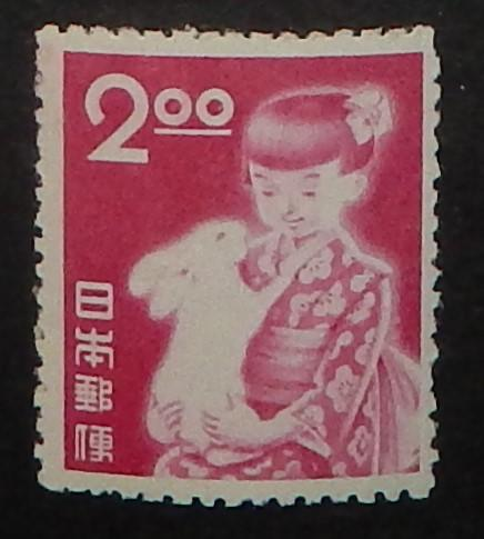 Japan 522. 1951 Girl and Rabbit, Lottery