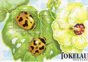Tokelau 1998 Sc#259 Beetles-Insects Souvenir Sheet (1) MNH