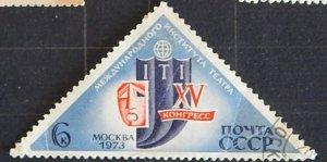 Soviet Union, (1921-Т)