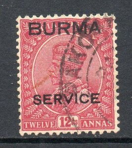 Burma 1937 KGV Official 12a SG O10 used