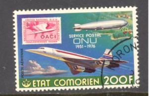 Comoro Islands Sc # 219 used (DT)