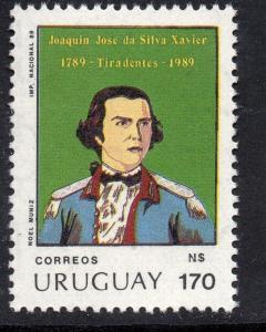 MILITARY BRAZIL TIRADENTES PHARMACY DENTISTRY URUGUAY Sc#1288 MNH STAMP