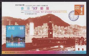 D1-Hong Kong-Sc#776b-unused NH sheet-views of Hong Kong-1997