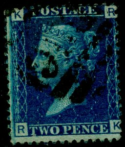 SG47, 2d dp blue plate 13, USED. Cat £30. RK