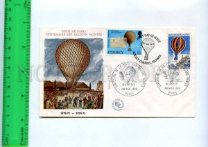254783 FRANCE JERSEY Mail in a hot air balloon AVIATION HISTORY 1971 year FDC
