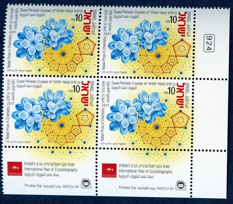 Israel - Scott #1993; 2013 Intl. Year of Crystallography, MNH, Tab Block of 4