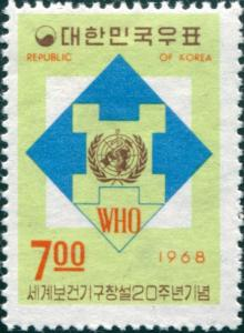 Korea South 1968 SG735 7w WHO Emblem MNH