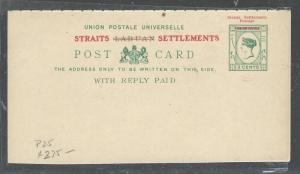 MALAYA STRAITS SETTLEMENTS (P2508B) QV OVPT ON LABUAN PS DOUBLE REPLY CARD UNUSE