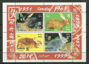 2011 Somalia Years of the Rabbit MNH souvenir sheet