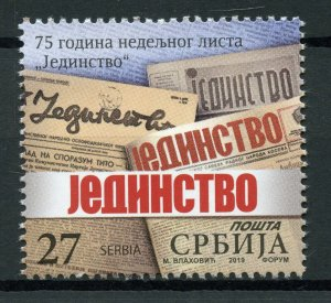 Serbia Newspapers Stamps 2019 MNH Jedinstvo Journal Magazine 75 Years 1v Set