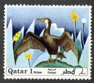 QATAR 238 MNH SCV $2.50 BIN $1.25 BIRD