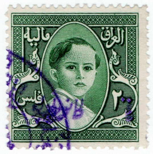 (I.B) Iraq Revenue : Duty Stamp 200f (King Faisal II)