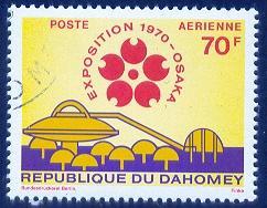 EXPO '70, Dahomey Pavilion, Dahomey stamp SC#C124 used