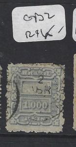 BRAZIL (PP1702B) 1000R  SC 98   VFU  COPY 2