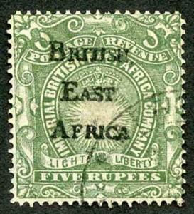 British East Africa 5r with Fake British East Africa overprint