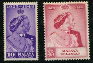 Malaya - Kelantan SC# 44-5 SG# 55-6 George VI Silver Anniv set MH
