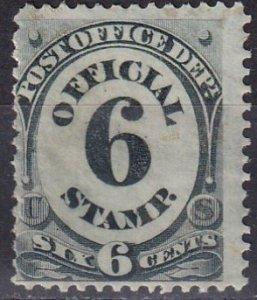 US #O50  Unused   CV $30.00  (Z2914)