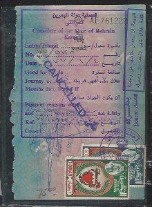 BAHRAIN  (PP2408B)   1976  1D REVENUE X2 ON VISAS EX PASSPORT