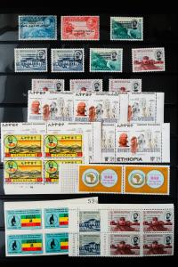 Ethiopian Hard-to-Find All Mint Stamp Varieties Collection