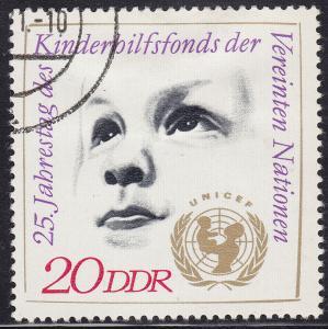 Germany DDR 1315 Hinged 1971 UNICEF