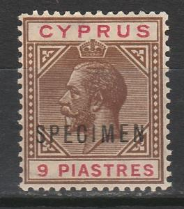CYPRUS 1921 KGV SPECIMEN 9PI WMK MULTI SCRIPT CA