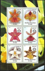 Congo 2003 Flowers Orchids Sheet of 6 MNH Cinderella !