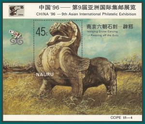 Nauru 1996 China Stamp Exhibition MS, MNH 434,SGMS451