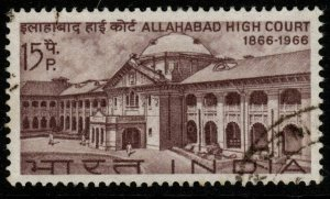 INDIA SG539 1966 ALLAHABAD HIGH COURT USED