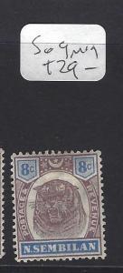 MALAYA  NEGRI SEMBILAN  (P2007BB)  TIGER 8C  SG 9    MOG