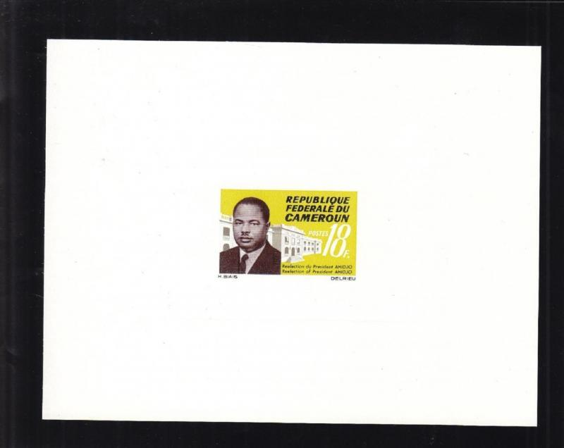 1965, Cameroun: Sc# 425, Re-election of Pres. Ahidio, MNH, Die Proof (S14672)