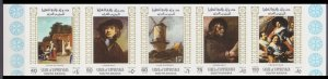 1967 State of Upper Yafa 38-42bstrip Painting 7,00 €