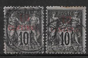 French Morocco 3 type I & II used 2013 SCV $18.10