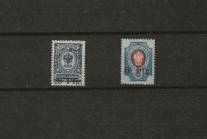 German Occupation Estonia (Notausgabe Dorpatt) Mi 1a-2 (MNH) (405333)