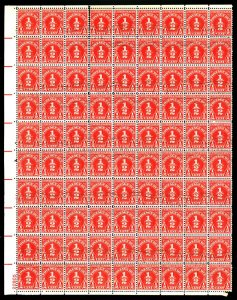U.S. #1/2 CENT POSTAGE DUE SHEET 90 STAMPS MAJOR PERF SEPERATION NG
