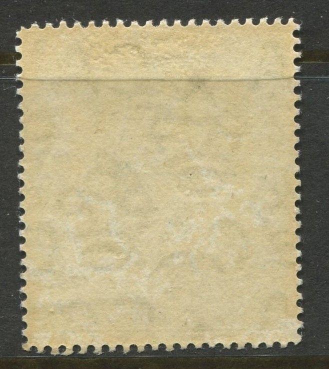 Barbados - Scott #110 -  Lord Nelson - 1907 - MVLH - Single 1f Stamp