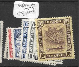 BRUNEI (PP2603B) RIVER SCENE   SG 69-74  MOG
