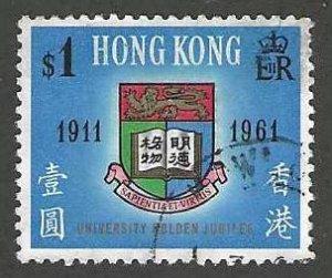 Hong Kong 199  Used