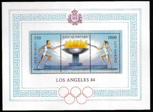 1984 San Marino Scott 1068 Summer Olympics MNH