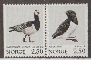 Norway Scott #821-822 Stamps - Mint NH Set