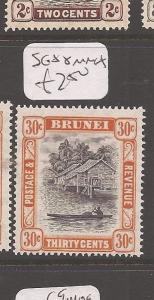Brunei SG 88 MNH (7cdd)