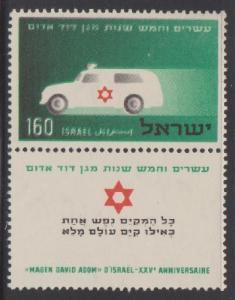 Israel #104 Ambulance MNH Single w tab