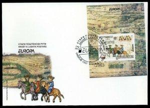 394 - NORTH MACEDONIA 2020 - Europa - Ancient Postal Routes - FDC Souvenir Sheet